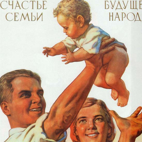 Detail Of Family USSR Russia CCCP | Best of Vintage Ad Art 1891-1970