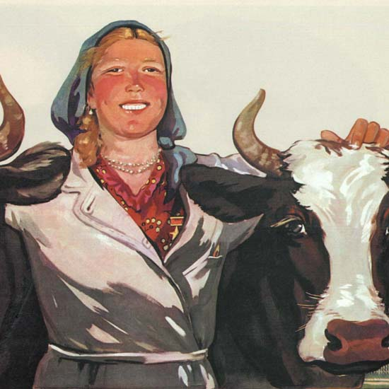 Detail Of Farmer Girl And Cows USSR Russia 2029 | Best of Vintage Ad Art 1891-1970