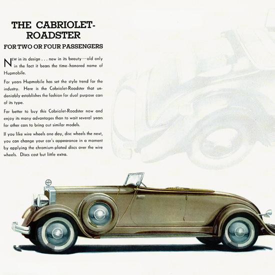 Detail Of Hupmobile 226 Cabriolet Roadster 1932 | Best of Vintage Ad Art 1891-1970