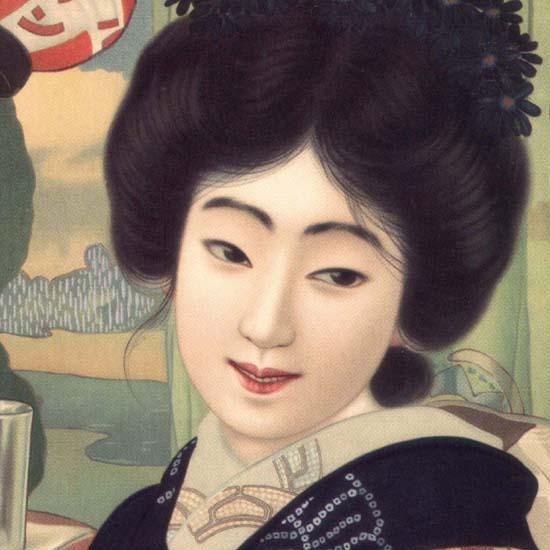 Detail Of Kirin Lager Beer Woman Japan | Best of Vintage Ad Art 1891-1970
