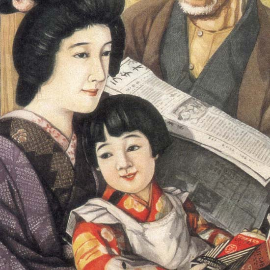 Detail Of Light Bulb Family Japan | Best of Vintage Ad Art 1891-1970