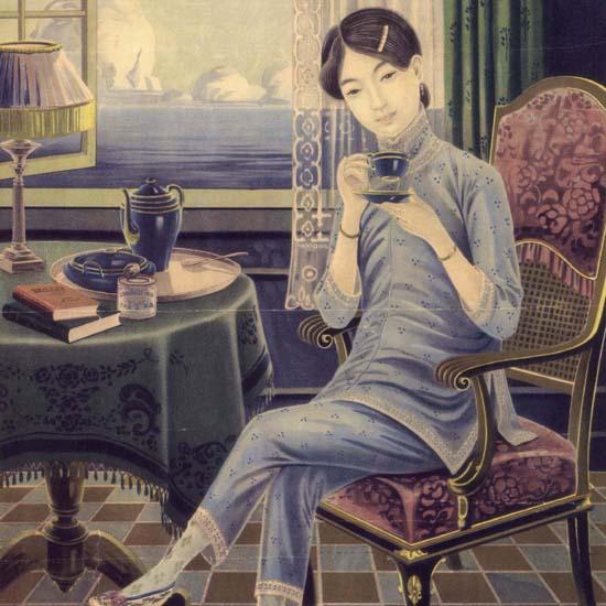 Detail Of Morinagas Condensed Milk Japan | Best of Vintage Ad Art 1891-1970