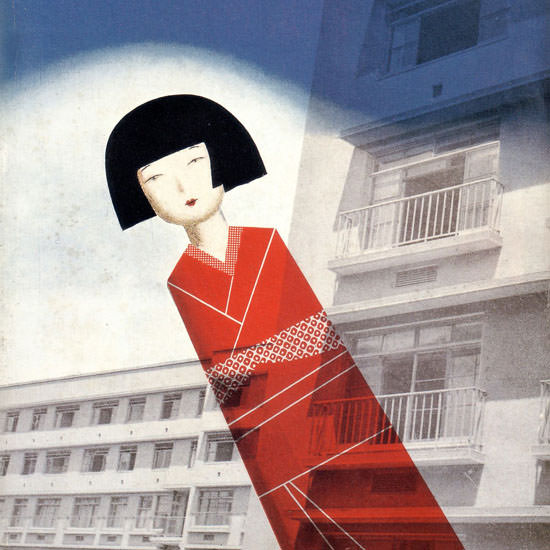Detail Of Nippon Magazine 1934 Japan | Best of Vintage Ad Art 1891-1970