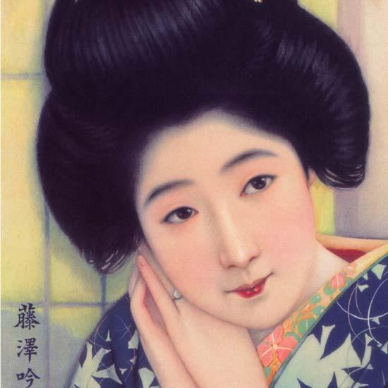 Detail Of Tea Woman Japan | Best of Vintage Ad Art 1891-1970