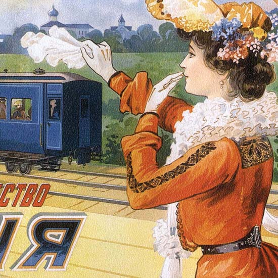 Detail Of Train USSR Russia 2618 CCCP | Best of Vintage Ad Art 1891-1970