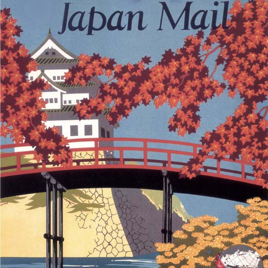 Detail Of Visit Japan By Japan Mail Japan | Best of Vintage Ad Art 1891-1970