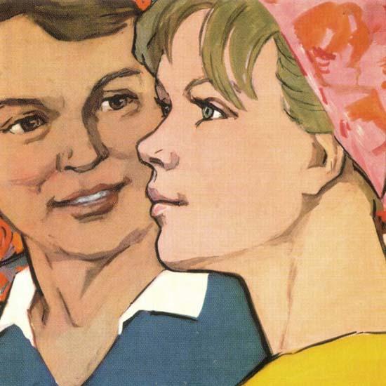 Detail Of Women USSR Russia CCCP | Best of Vintage Ad Art 1891-1970