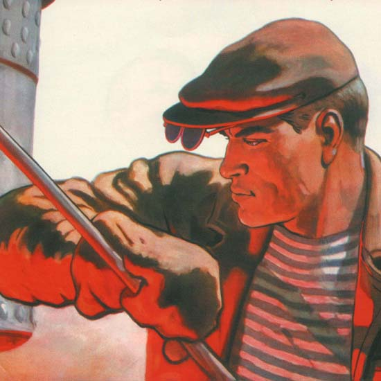 Detail Of Worker USSR Russia 2119 CCCP | Best of Vintage Ad Art 1891-1970