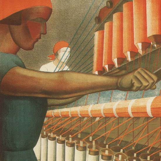 Detail Of Workers USSR Russia CCCP | Best of Vintage Ad Art 1891-1970