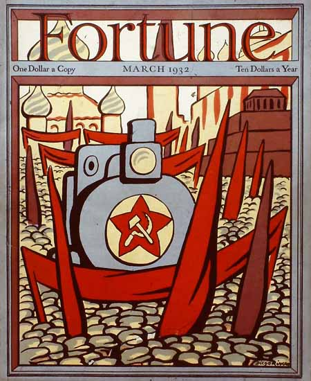 Diego Rivera Fortune Magazine March 1932 Copyright | Fortune Magazine Graphic Art Covers 1930-1959