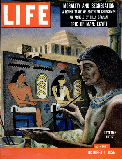 Egypt Artist Science 1 Oct 1956 Copyright Life Magazine | Life Magazine Color Photo Covers 1937-1970