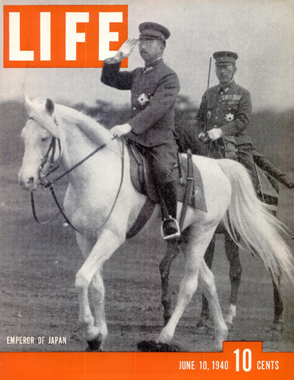 Emperor of Japan 10 Jun 1940 Copyright Life Magazine | Life Magazine BW Photo Covers 1936-1970
