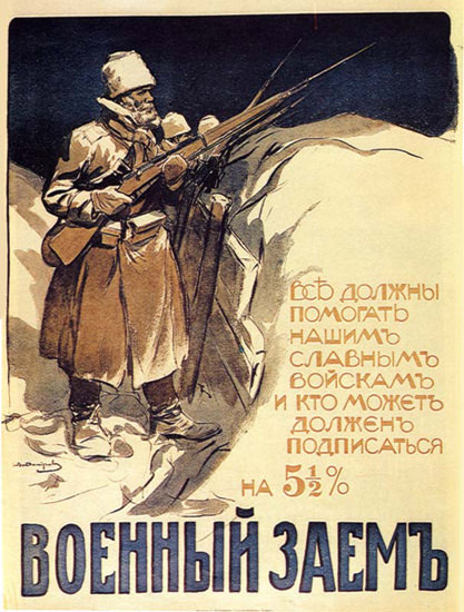 Everyone Must Help Our Glorious Army USSR | Vintage War Propaganda Posters 1891-1970