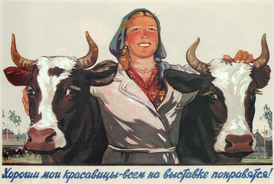 Farmer Girl And Cows USSR Russia 2029 | Sex Appeal Vintage Ads and Covers 1891-1970