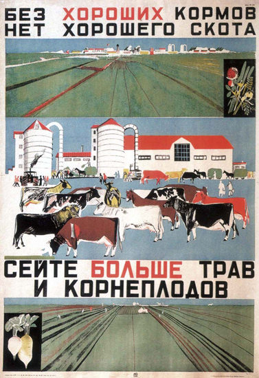 Farming USSR Russia CCCP | Vintage Ad and Cover Art 1891-1970