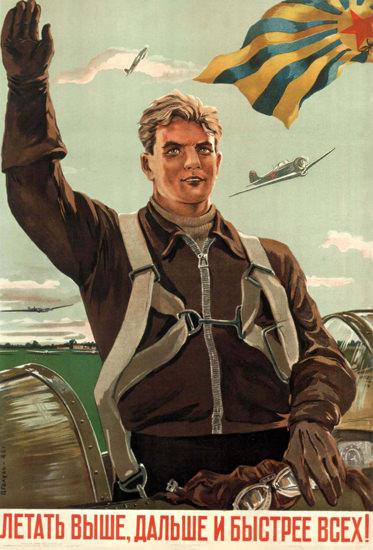 Fighter Pilot USSR Russia CCCP | Vintage War Propaganda Posters 1891-1970