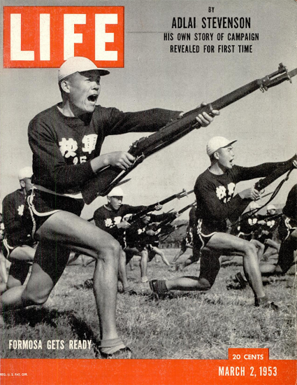 Formosa Soldiers 2 Mar 1953 Copyright Life Magazine   Life Magazine BW Photo Covers 1936-1970