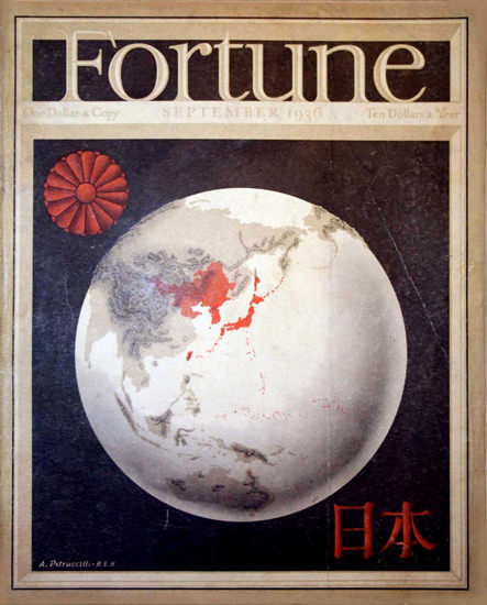 Fortune Magazine Cover Copyright 1936 Japan China Globe | Vintage Ad and Cover Art 1891-1970