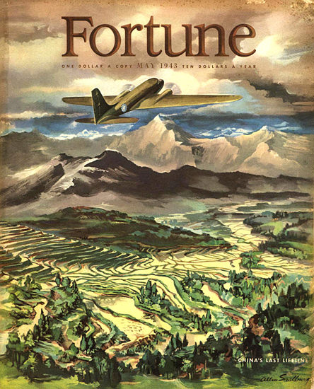 Fortune Magazine Cover Copyright 1943 Chinas Lifeline | Vintage Ad and Cover Art 1891-1970