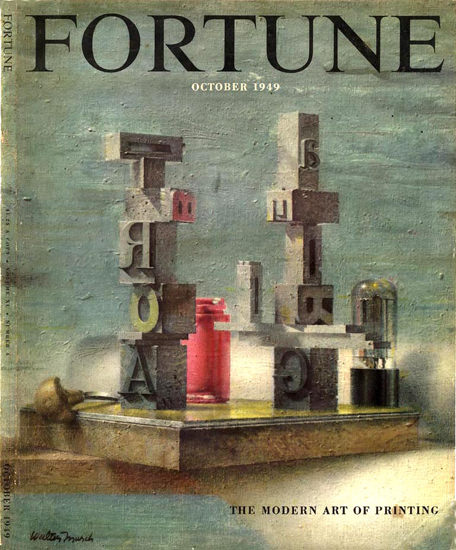 Fortune Magazine Cover Copyright 1949 Art Of Printing | Vintage Ad and Cover Art 1891-1970