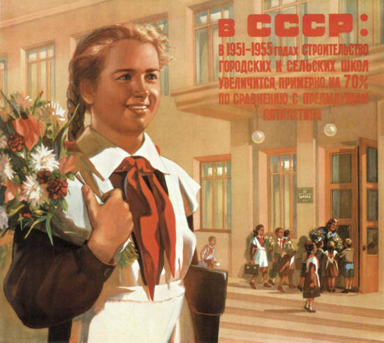 Girl Flowers 1955 USSR Russia CCCP | Vintage Ad and Cover Art 1891-1970