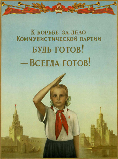 Girl USSR Russia CCCP | Vintage War Propaganda Posters 1891-1970