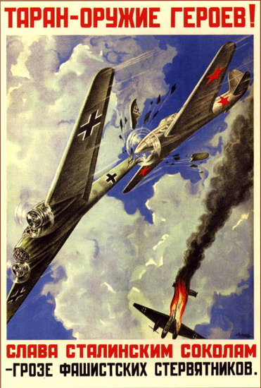Glory To Stalins Falcons 1941 | Vintage War Propaganda Posters 1891-1970