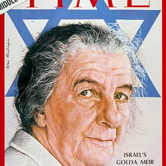 Golda Meir Time Magazine 1969-09 by Boris Chaliapin crop | Best of Vintage Cover Art 1900-1970