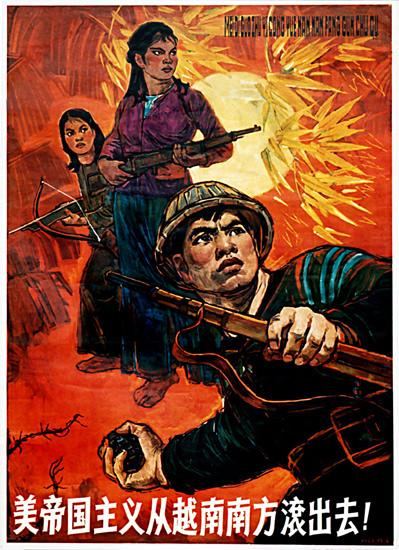 Hand Grenade And Crossbow   Vintage War Propaganda Posters 1891-1970