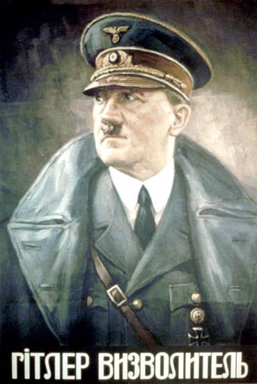 Hitler Liberator Ukrainian | Vintage War Propaganda Posters 1891-1970
