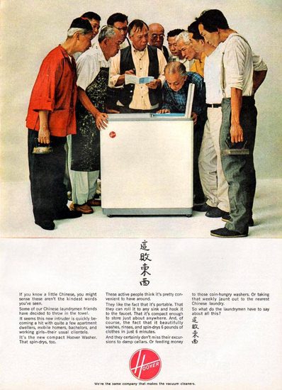 Hoover Washer For Chinese People 1965 | Vintage Ad and Cover Art 1891-1970