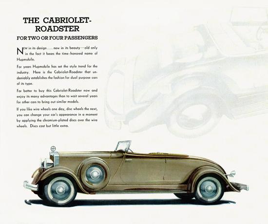 Hupmobile 226 Cabriolet Roadster 1932 | Vintage Cars 1891-1970