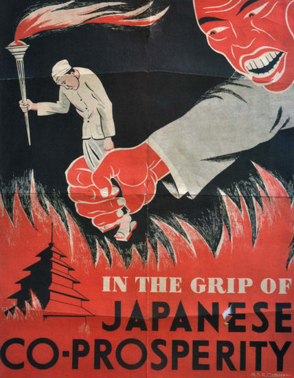 In The Grip Of Japanese Co-Prosperity Ceylon | Vintage War Propaganda Posters 1891-1970