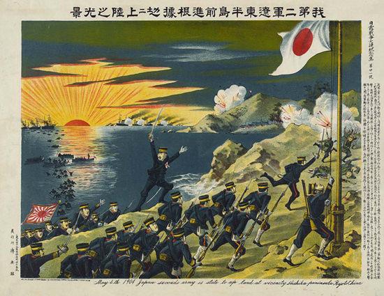 Invasion Japanese-China-War 1904 Japan | Vintage War Propaganda Posters 1891-1970