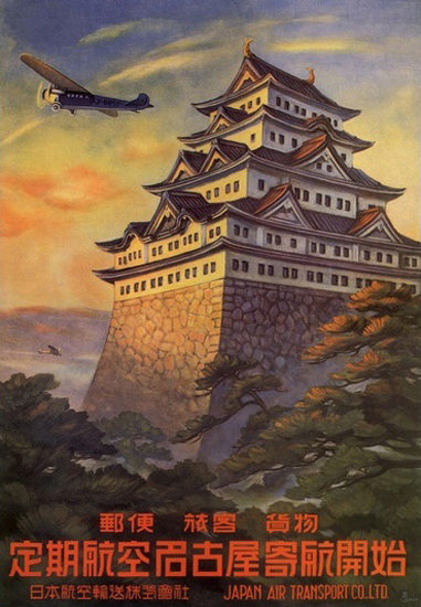 Japan Air Transport Castle | Vintage Travel Posters 1891-1970