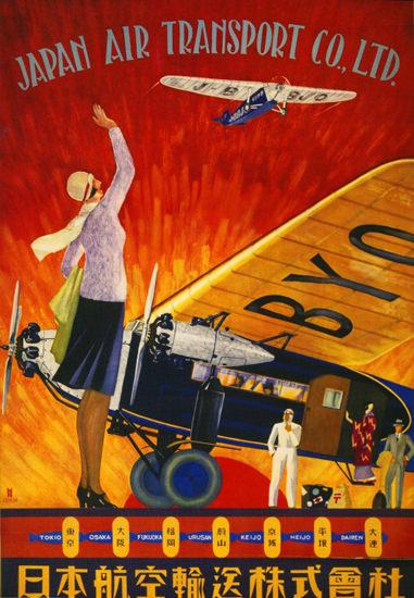 Japan Air Transport Co Ltd 1932 | Vintage Travel Posters 1891-1970