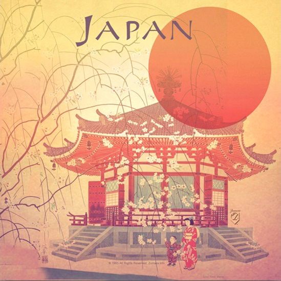 Japan Tourism 1965 Sun House Blooming Garden | Vintage Travel Posters 1891-1970