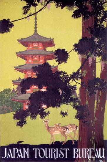 Japan Tourist Bureau | Vintage Travel Posters 1891-1970