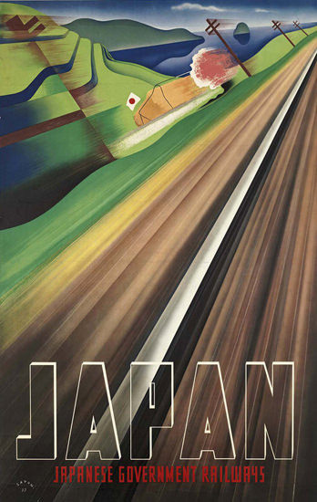 Japanese Government Railways Japan | Vintage Travel Posters 1891-1970