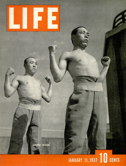 Japanese Soldiers 11 Jan 1937 Copyright Life Magazine | Life Magazine BW Photo Covers 1936-1970