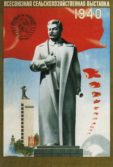 Josef Stalin 1940 USSR Russia CCCP | Vintage War Propaganda Posters 1891-1970