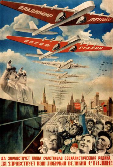 Josef Stalin Air Force USSR Russia CCCP | Vintage War Propaganda Posters 1891-1970
