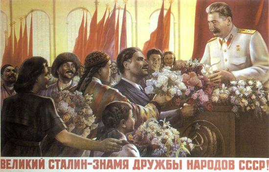 Josef Stalin USSR Russia 1546 CCCP | Vintage War Propaganda Posters 1891-1970
