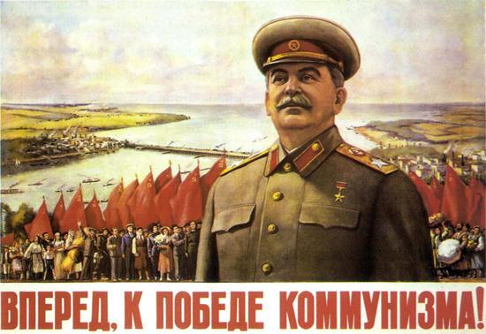 Josef Stalin USSR Russia 1547 CCCP | Vintage War Propaganda Posters 1891-1970