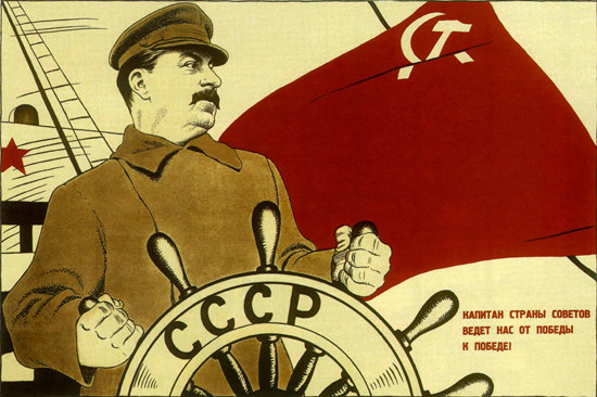 Josef Stalin USSR Russia 1962 CCCP | Vintage War Propaganda Posters 1891-1970