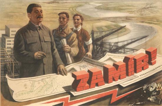 Josef Stalin USSR Russia 2233 CCCP   Vintage War Propaganda Posters 1891-1970