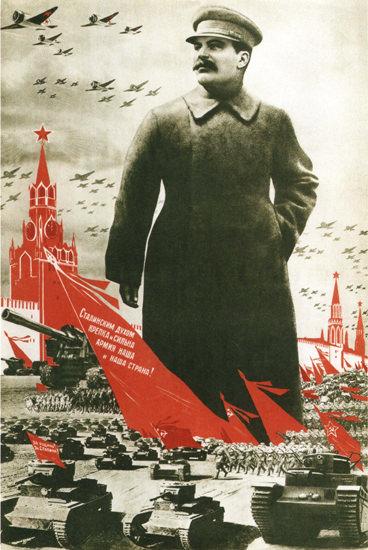 Josef Stalin USSR Russia 2816 CCCP | Vintage War Propaganda Posters 1891-1970