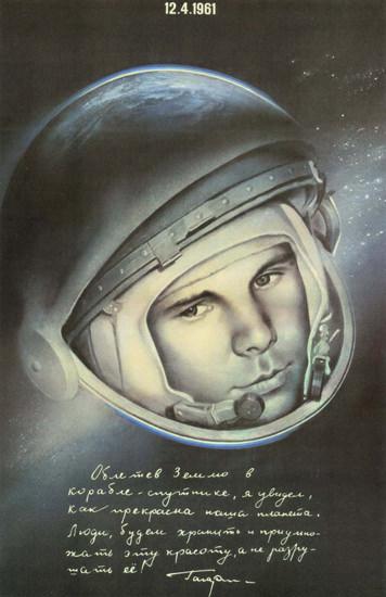Juri Gagarin Cosmonaut 12 April 1961 USSR A | Vintage War Propaganda Posters 1891-1970