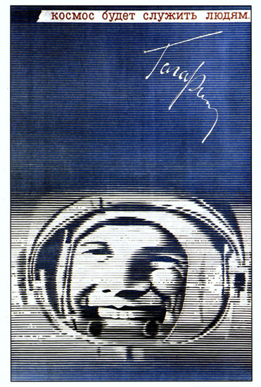 Juri Gagarin Cosmonaut | Vintage War Propaganda Posters 1891-1970