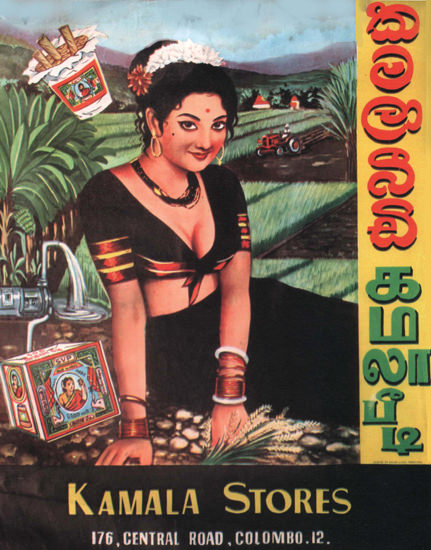 Kamala Stores Colombo Ceylon Sri Lanka | Sex Appeal Vintage Ads and Covers 1891-1970